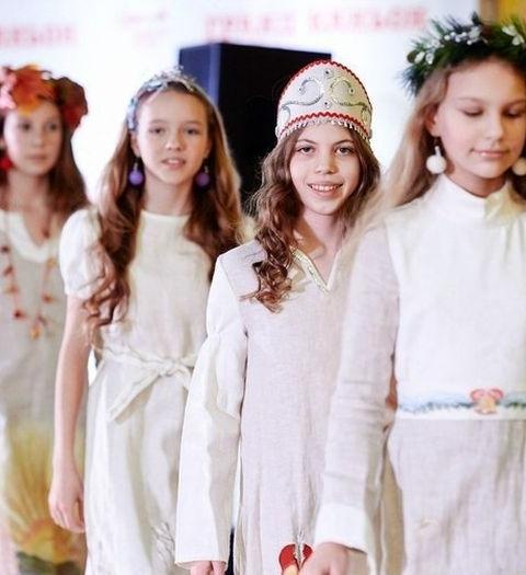 Grand Fashion Kids