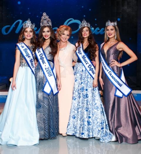 Титул «Мисс Офис-2018» и 2 000 000 рублей уехали в Екатеринбург