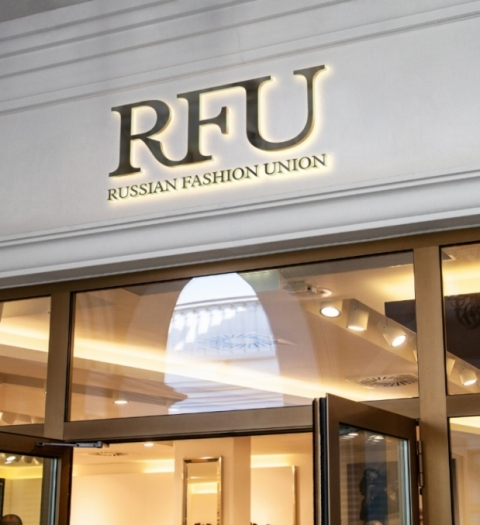 Russian Fashion Union