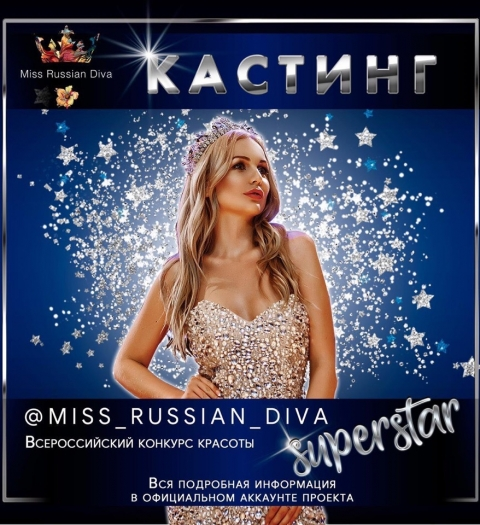 Miss Russian Diva 2019