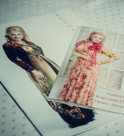 Презентация пятого журнала мод Российского модельера Елены Головиной