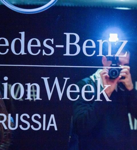 Mersedes-Benz Fashion Week