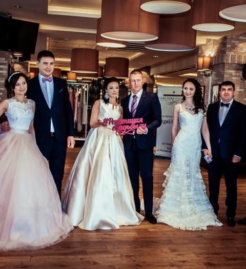 """""""Репетиция Свадьбы"""" в европейских традициях"""