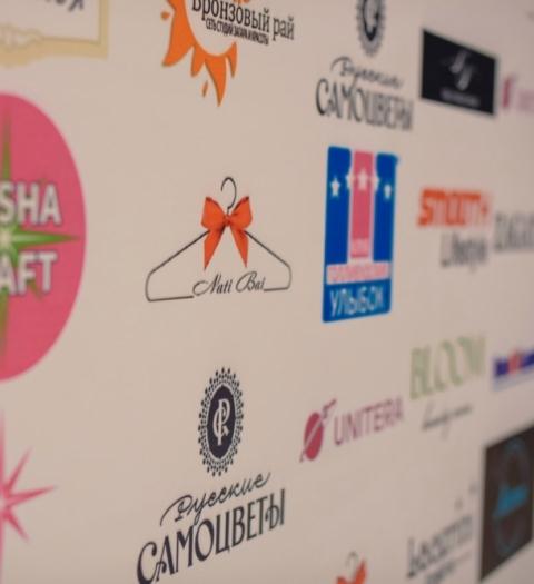 Smoothlife style представил fashion show в Москве