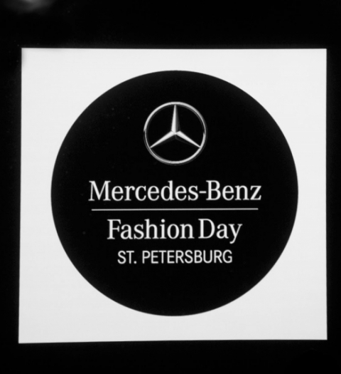 Mercedes-Benz Fashion Day St.Petersburg