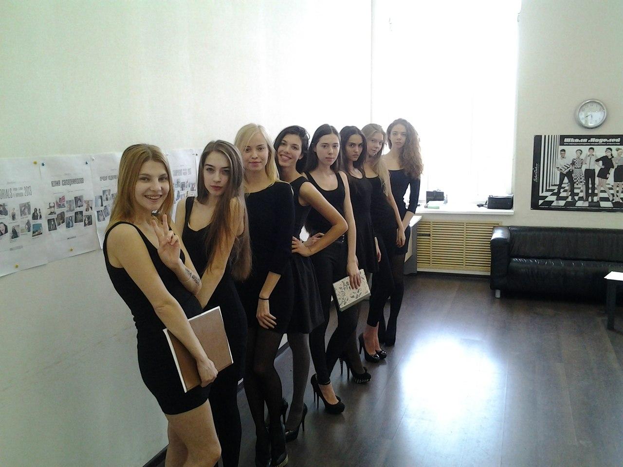белых фотомодельное агентство в санкт петербурге того, фотошторы ярко
