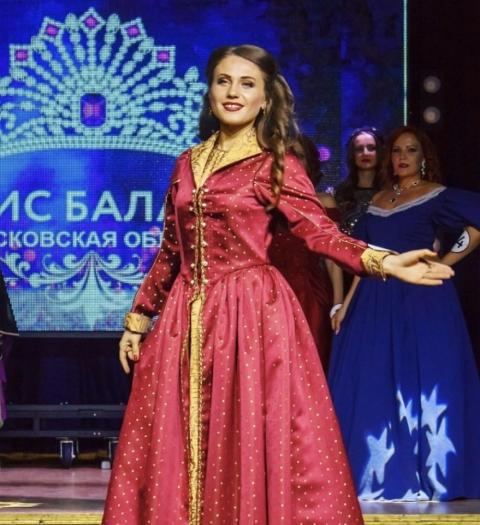 Миссис Московская Область 2018