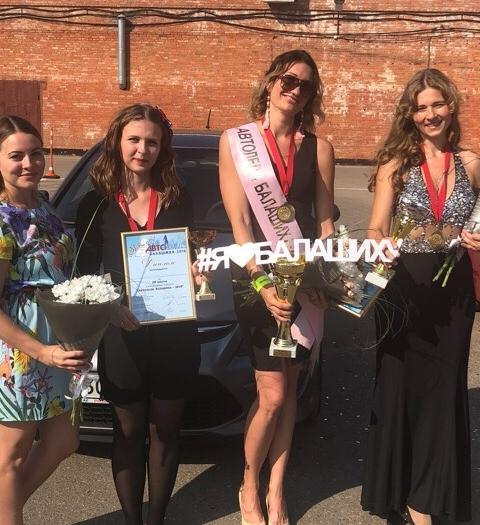 Победители в конкурсе красоты