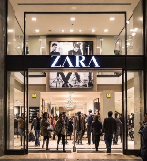 Масс маркет в модной индустрии