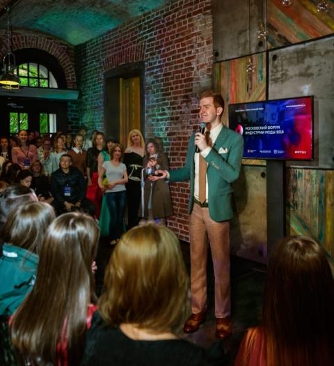 Игорь Гуляев, Влад Лисовец и Александр Белов провели мастер-классы на Московском форуме индустрии моды