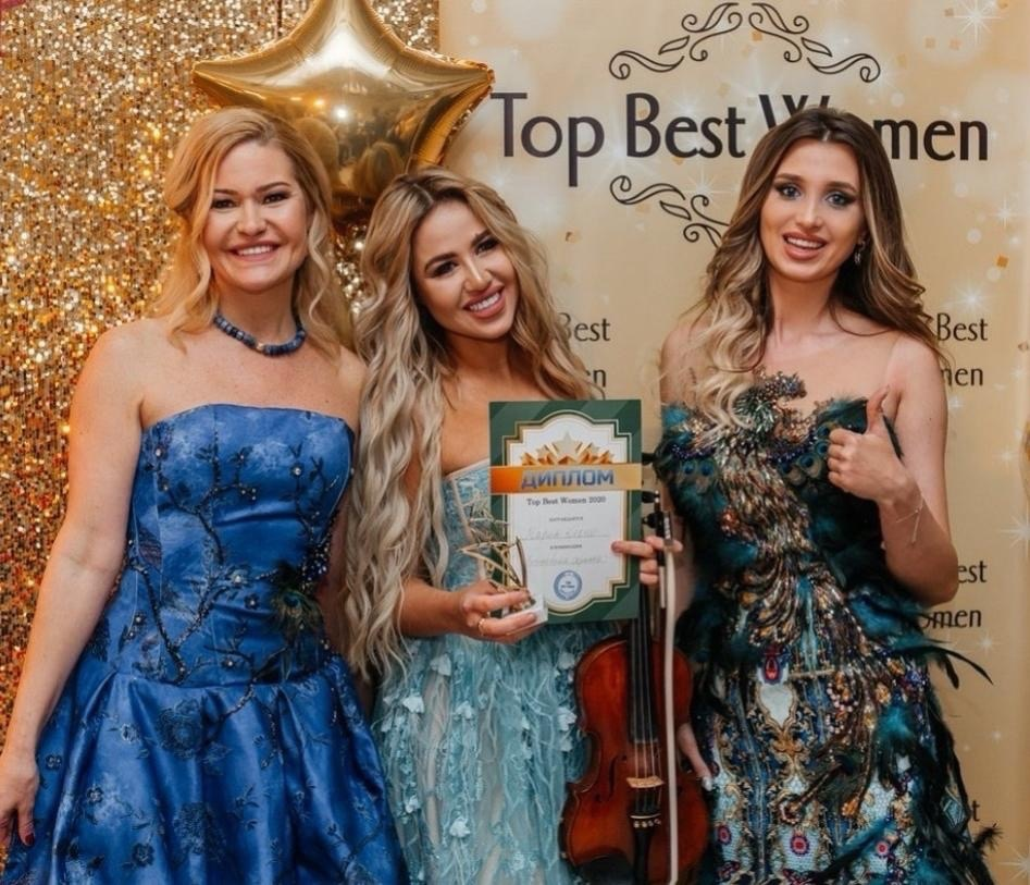 Премия Top Best Women