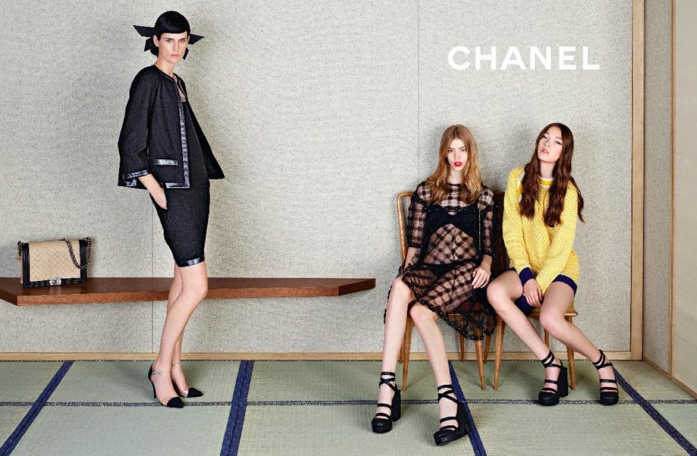 Продукция Chanel в России подешевеет
