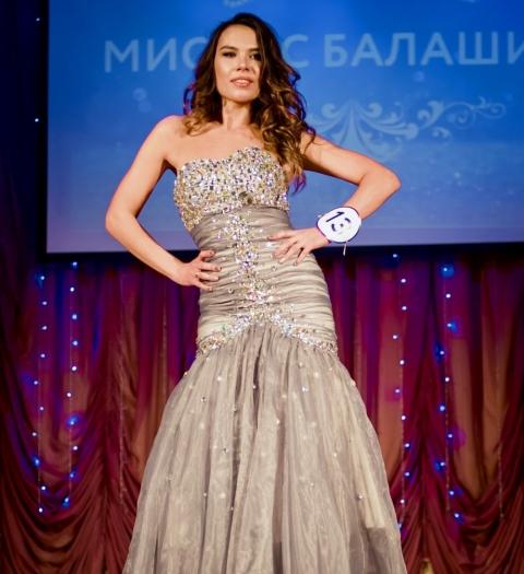 Миссис Балашиха 2017 Екатерина Максимова