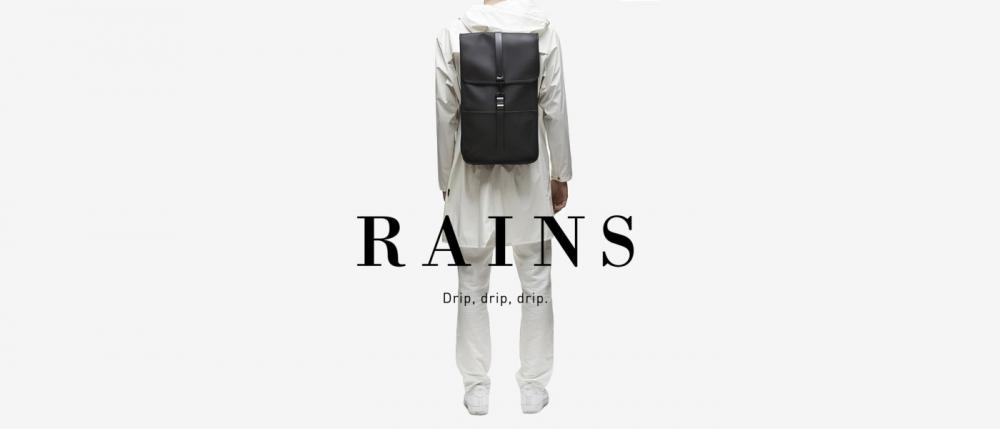 Дождь как повод