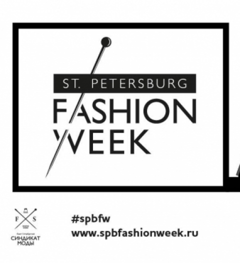 ST.PETERSBURG FASHION WEEK SPRING-SUMMER 2017