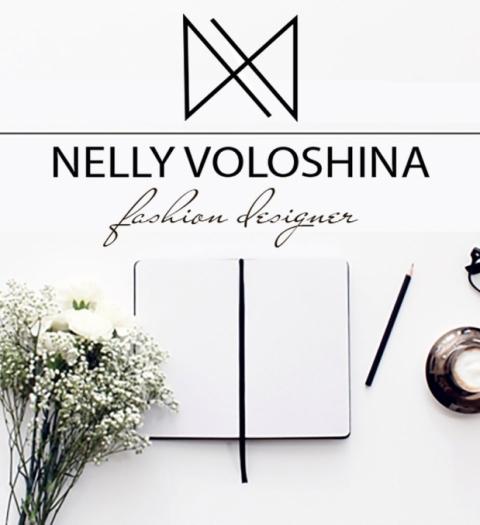 Интервью с дизайнером бренда «Nelly Voloshina»