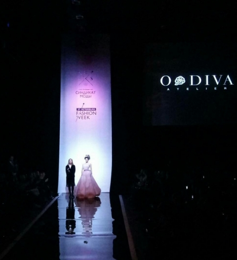 Показ O'Diva