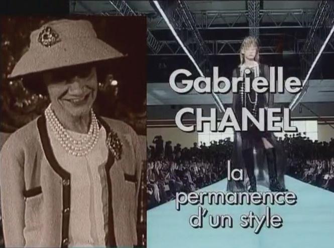"""2. """"Габриель Шанель. Бессмертный стиль"""""""